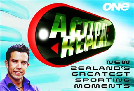 ACTION REPLAY 500X342